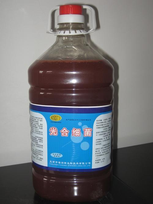 光合細菌(PSB)製劑