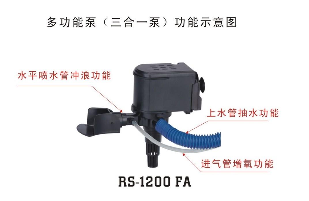 魚缸三合一泵的相關介紹(上)
