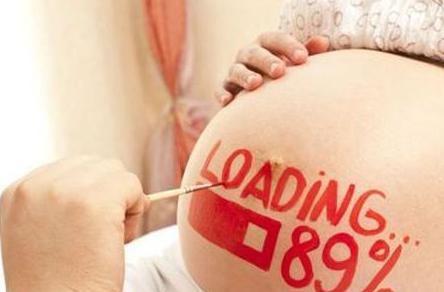到底什麼才是分娩中的「開十指」?