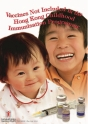 Cover: Vaccines Not Included in the Hong Kong Childhood Immunisation Programme