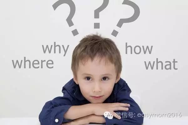 孩子愛問「為什麼」,爸媽怎麼應付?